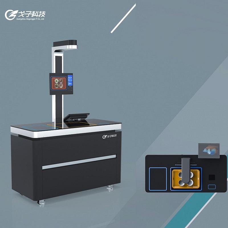 广州戈子科技 单通道视觉结算台 1秒识别 智能结算