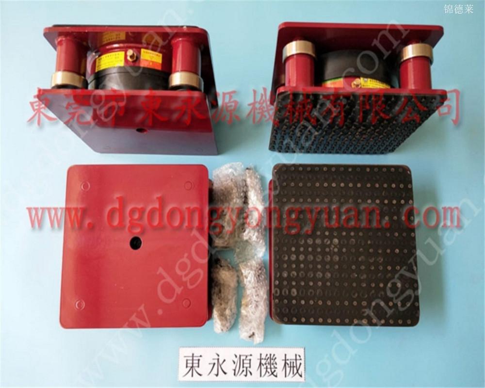 APC-250沖床防震腳,手機背膠模切機減振器 選錦德萊