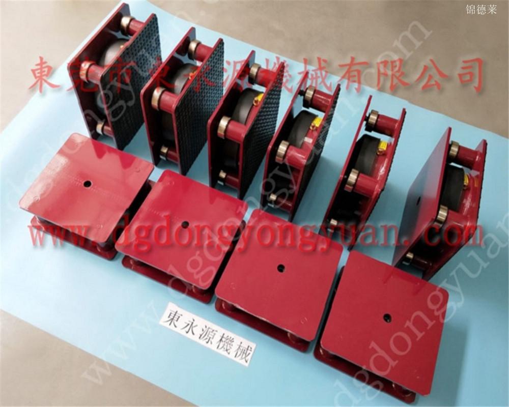 振動盤氣墊,機械設備減震墊 選東永源