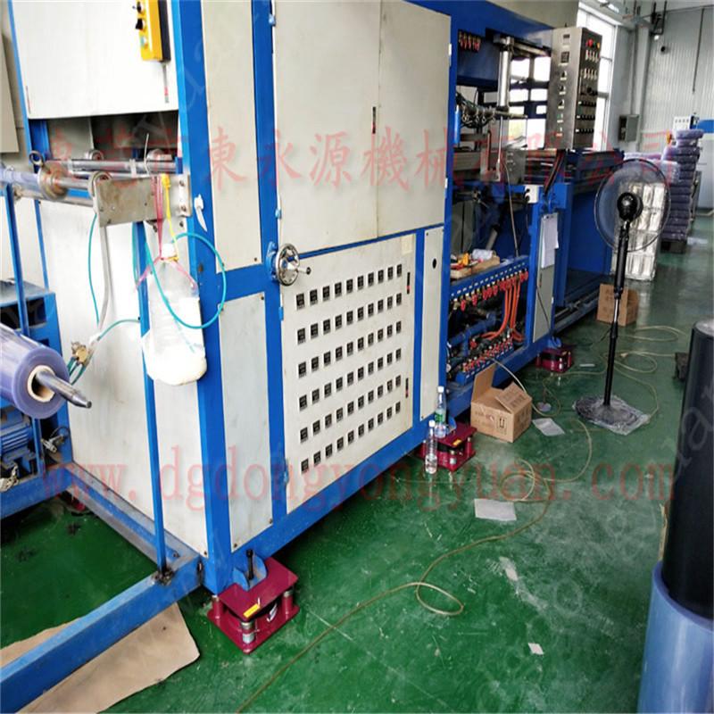 LGN-25沖床防振膠墊,下料機減震氣墊找東永源