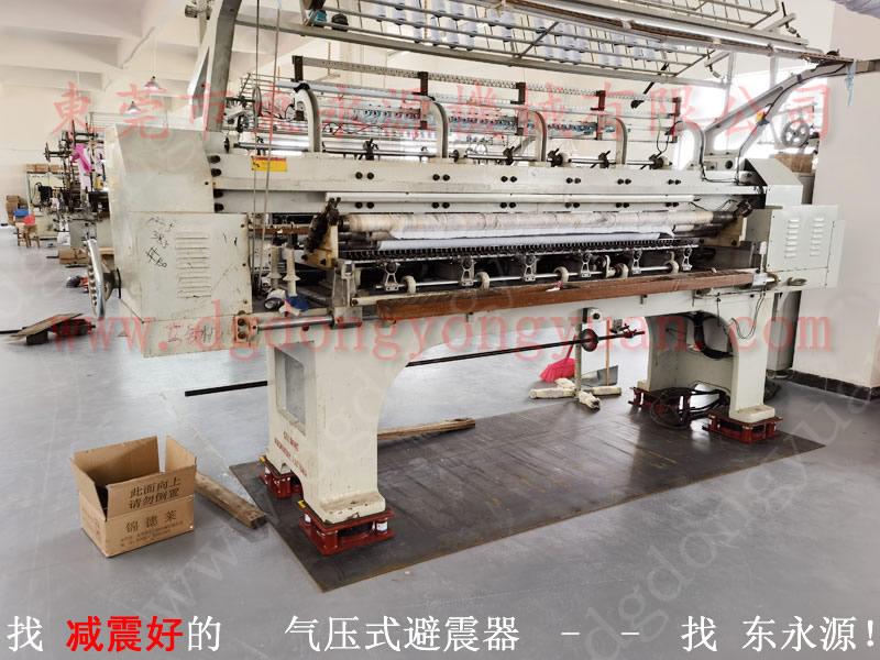 SHS-100冲床垫脚,模切冲床用气压式避震器 找东永源