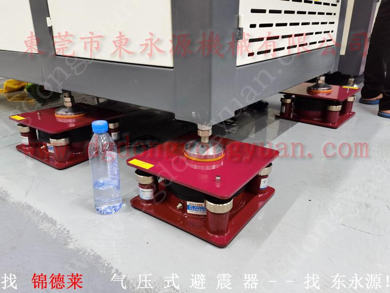 AIDA沖床防震墊,四柱油壓啤機防震墊 找東永源