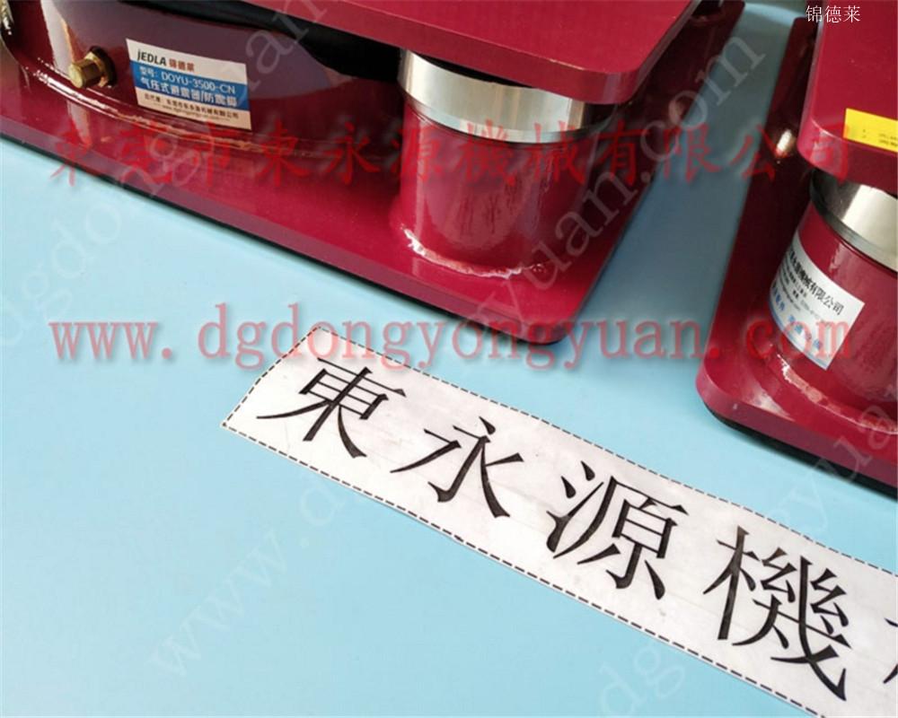 縫紉機地腳,吸塑泡殼沖床避震器 選錦德萊