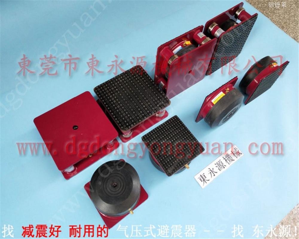 CHANGSHIN冲床防振胶垫,三坐标仪器隔振垫 找东永源