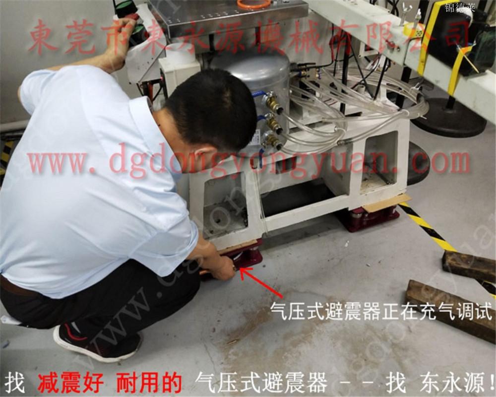 三樓機械減振避震器,檢測儀器減振器找東永源