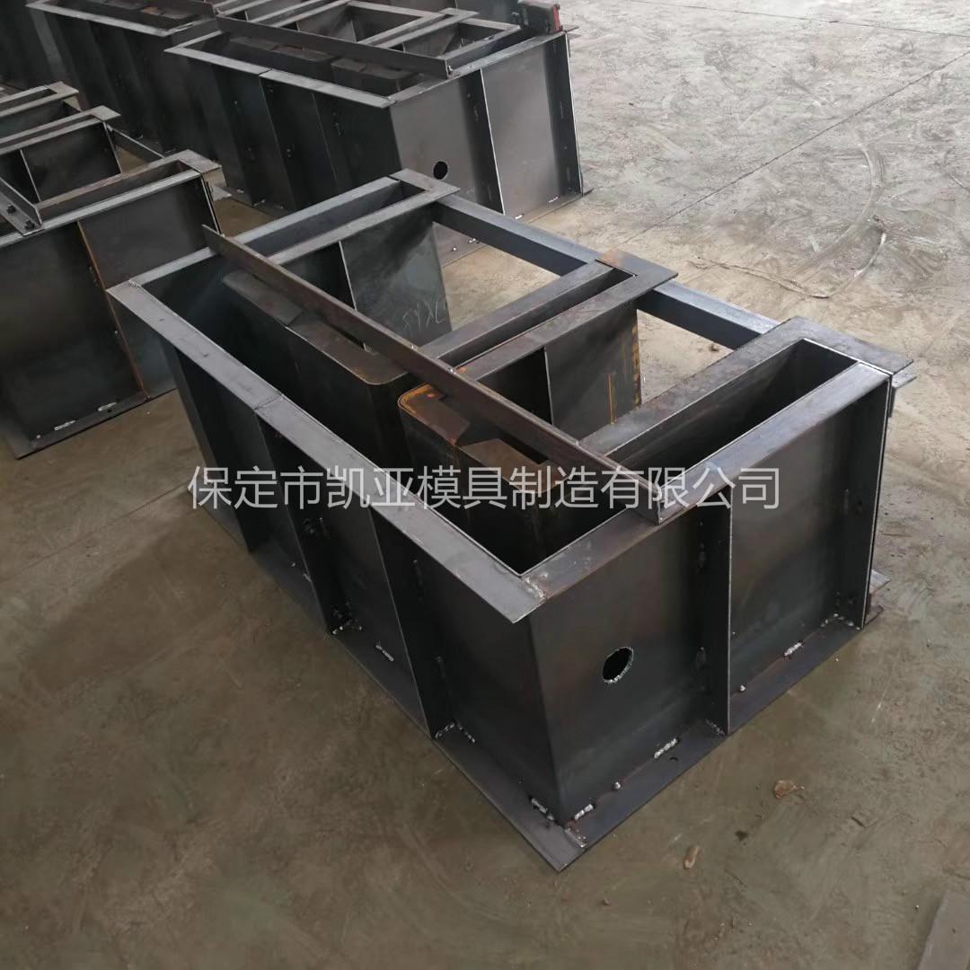 預制電纜槽模具定制 電纜槽模具價格 預制電纜槽模具質量可靠
