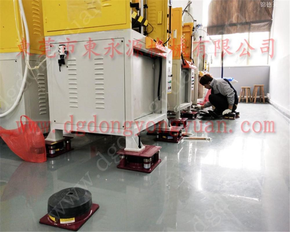 三次元防震墊,氣壓式防震機械腳找東永源