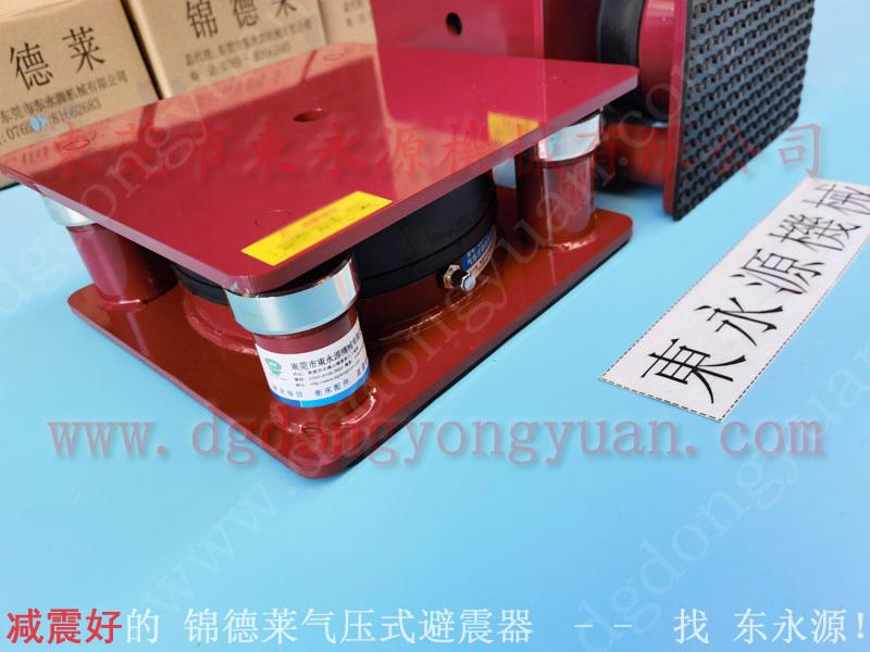 油壓機防振膠墊,設備主動隔震平臺找東永源
