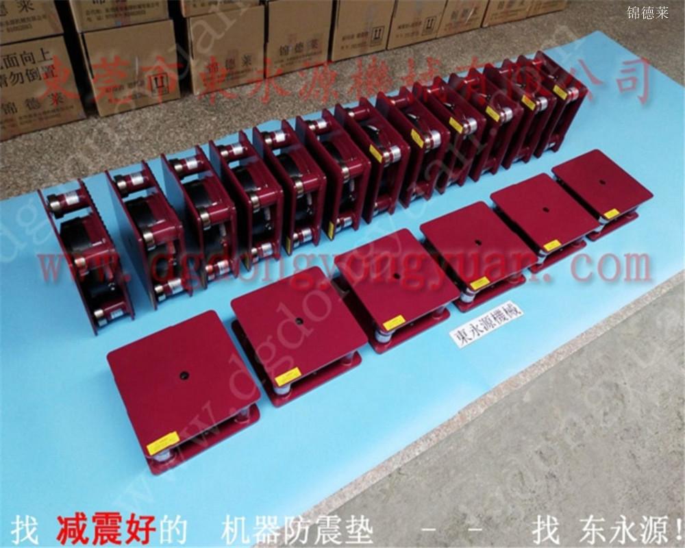 降低振動噪聲的防震裝置,鋼筋壓縮機防震腳找東永源