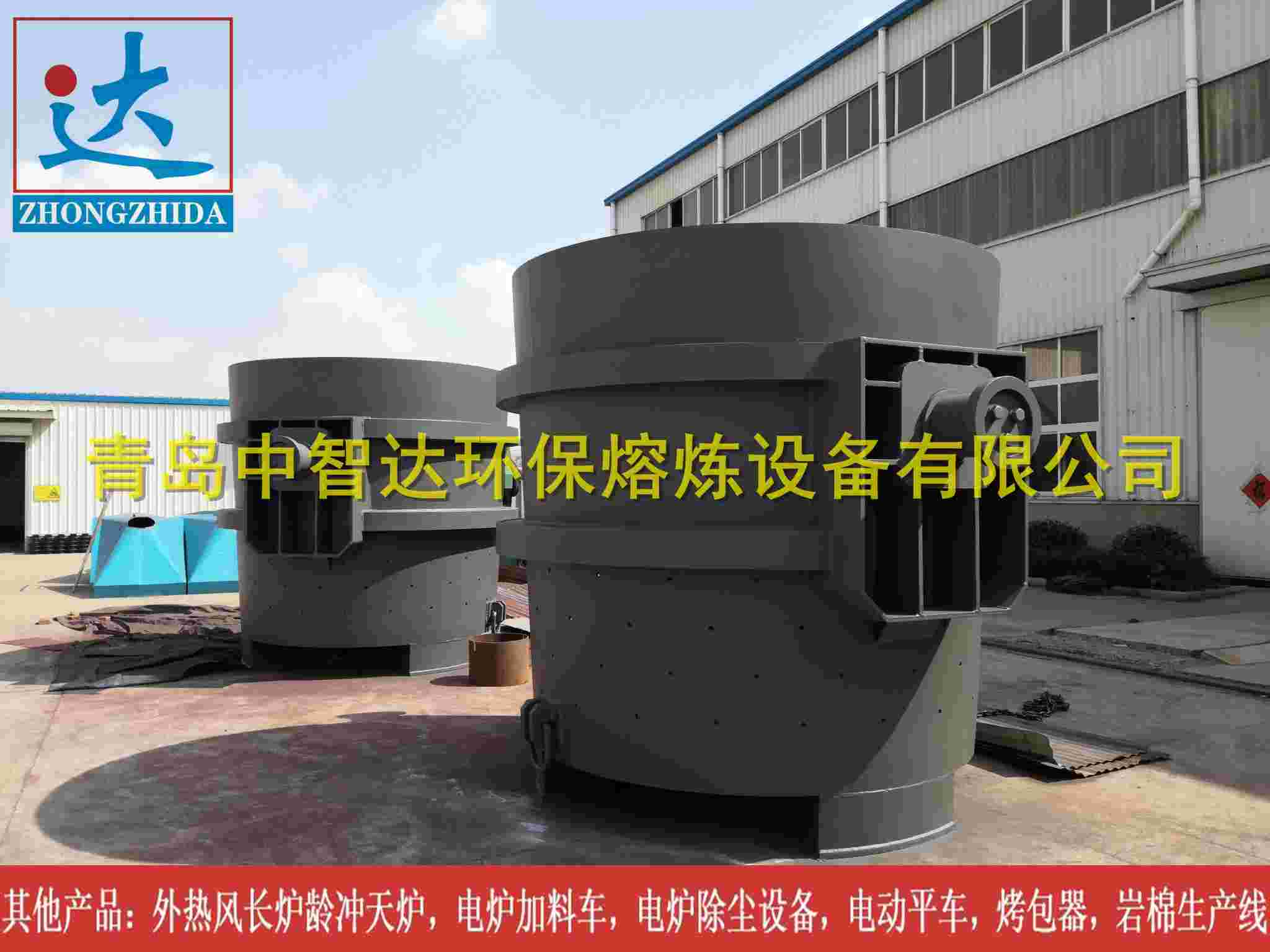 青島中智達TB-20電動鐵水包(可以根據需求定制)