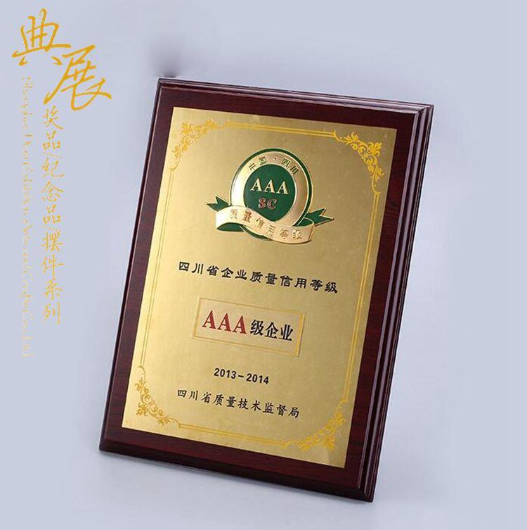 貿易公司代理商獎牌,團體精英獎獎牌,噴漆板金屬獎牌