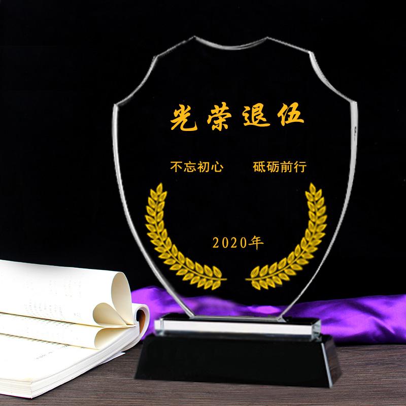 西宁哪里可以定制退伍纪念品,海陆空军退伍奖牌老兵聚会摆件制作