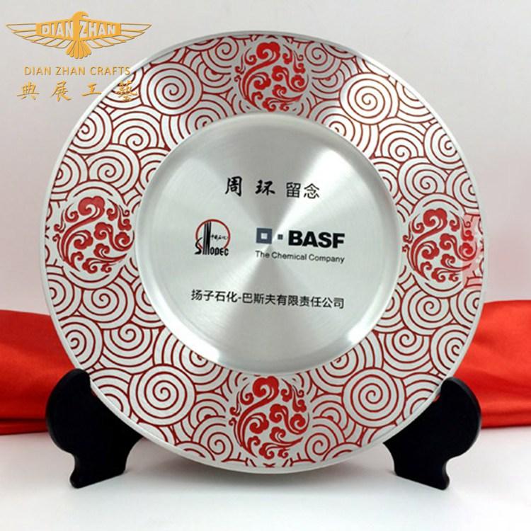 南昌酒店用品协会揭牌仪式礼品,定做销售职工篮球赛奖杯厂家