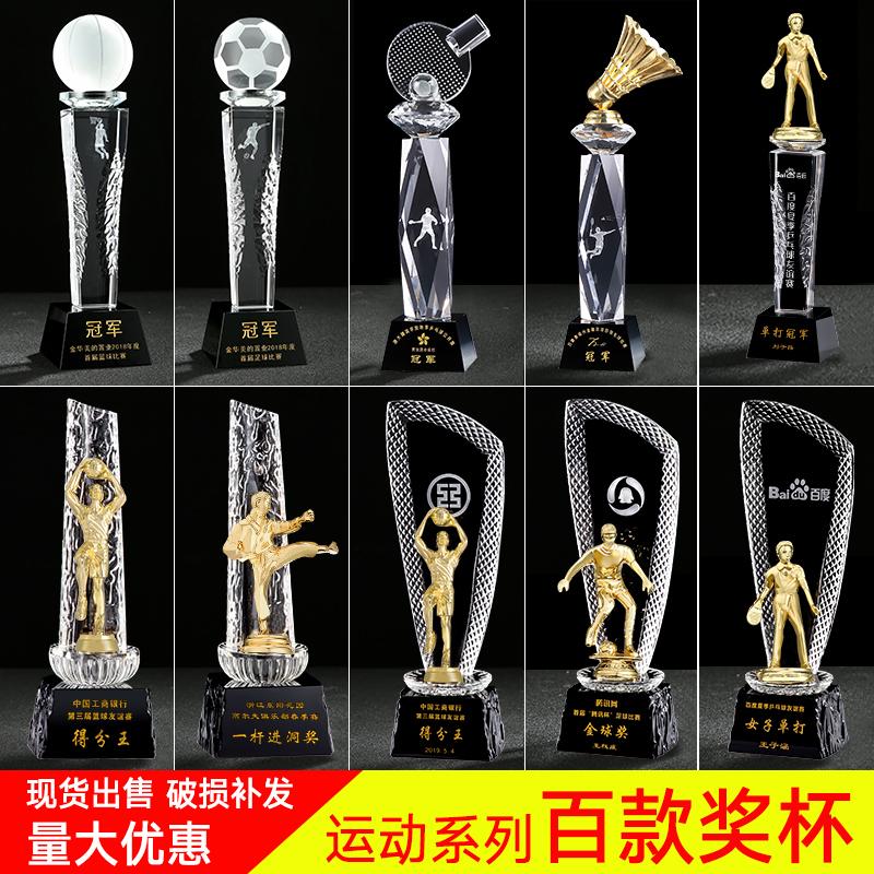 渭南供应餐饮企业表彰员工奖杯,各种活动竞赛运动奖杯刻字制作