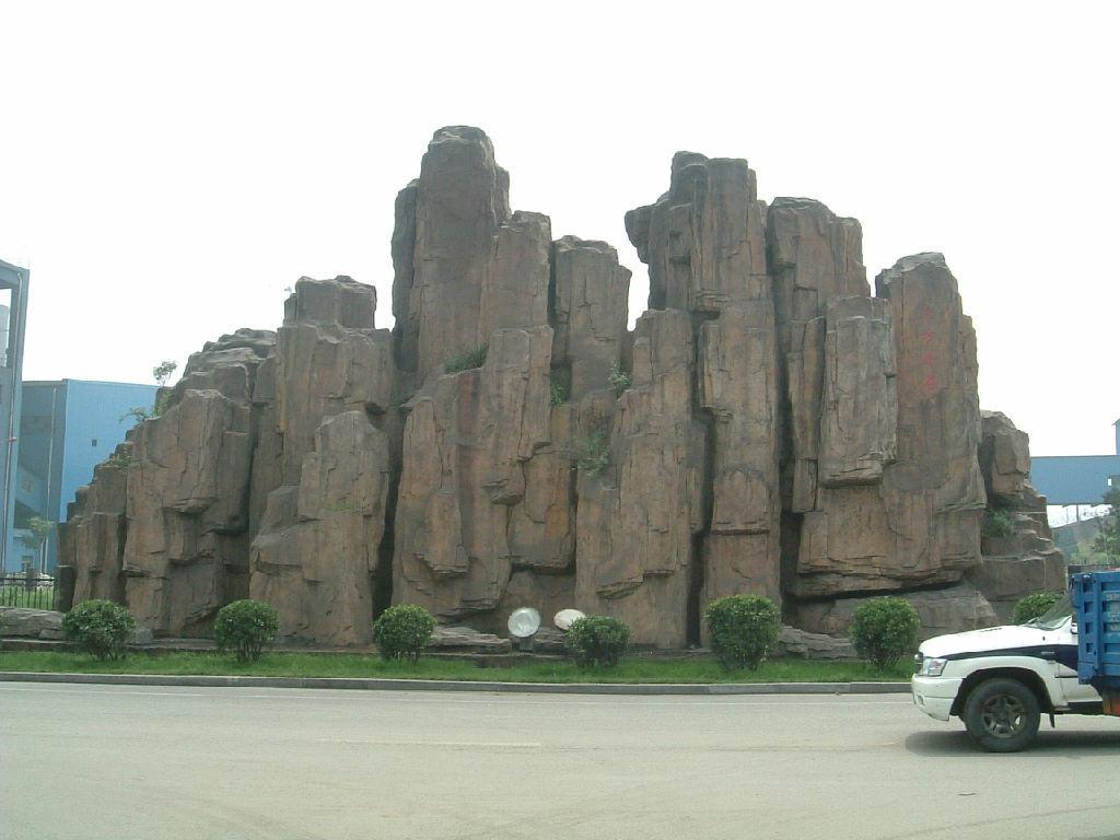 碩銘公司 涿州 公園假山石 廣場假山
