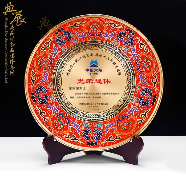 上海定做护士创先争优奖牌, 护士长奖杯,个性化纯铜退休牌
