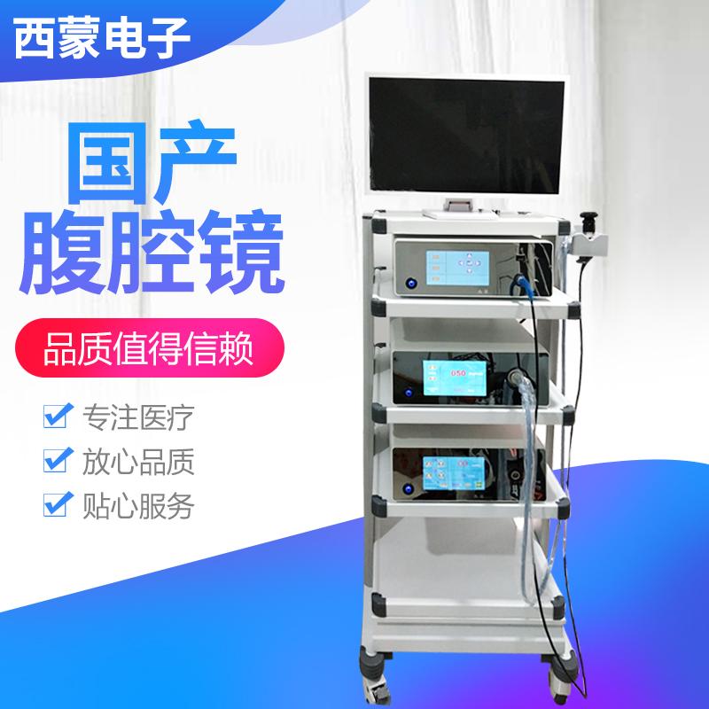 國產高清三晶片腹腔鏡檢查鏡醫用內窺鏡攝像系統腹腔鏡廠家