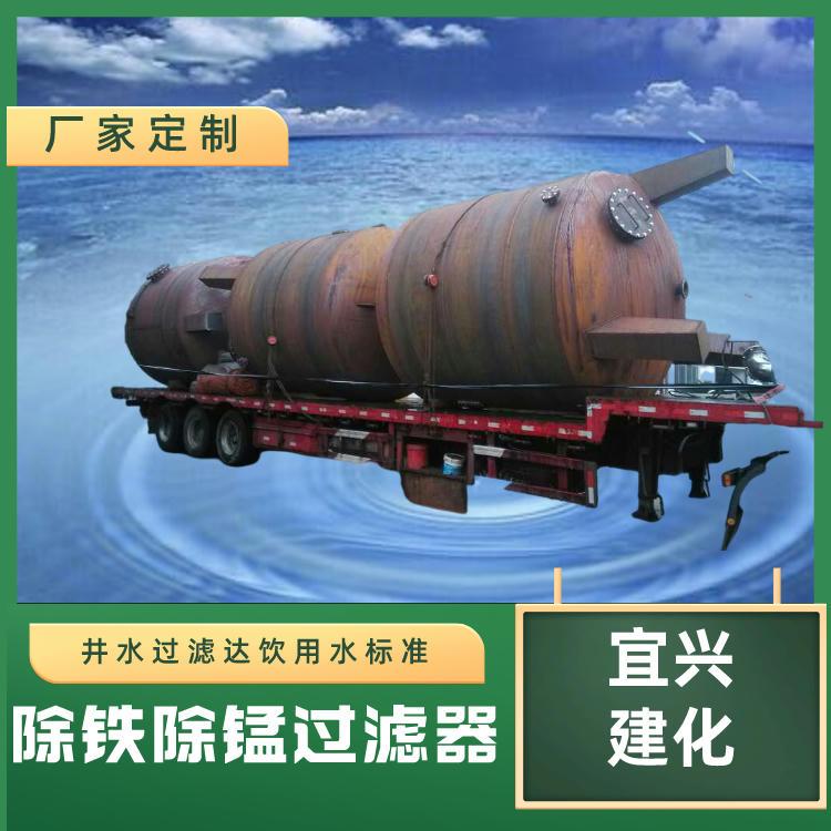 除鐵錳黃銹沉定井水過濾器,井水制取浴室魚塘飲用水過濾器