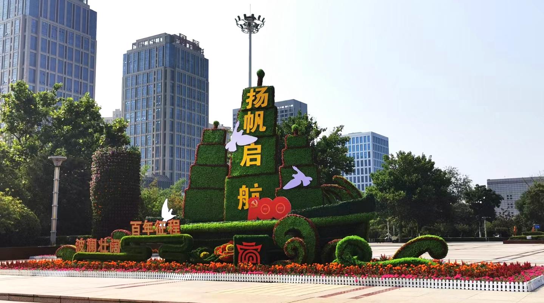 安徽仿真植物景觀雕塑廠家動物造型立體花卉綠雕墻景觀公司