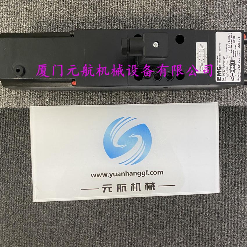 EMG自動化位置傳感器KLW450.012貿易