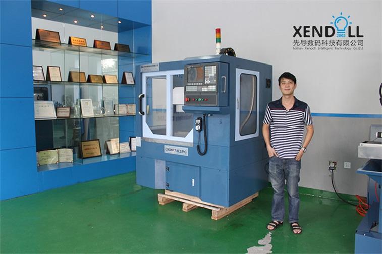 先導小型數控加工中心VMC37