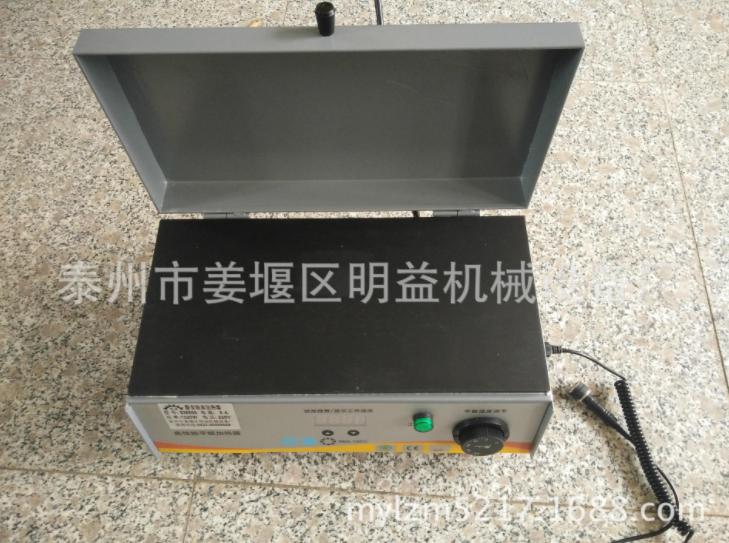 高性能平板軸承加熱器,SM-608靜音軸承加熱器