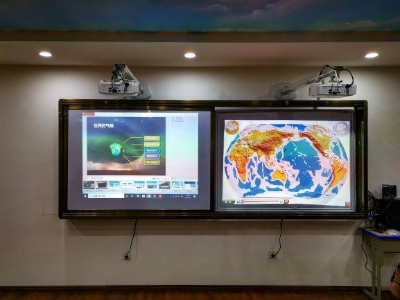 百诺 数字化立体地形 数字化天文地理教育装备
