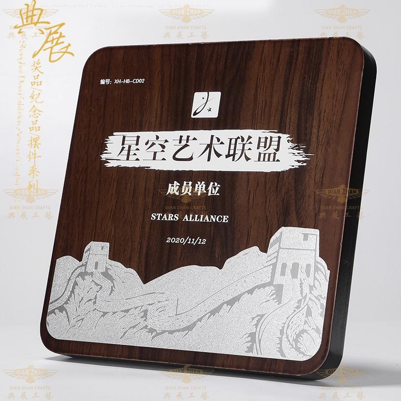 上海市企業商務合作授權牌,實木授權牌供應廠家