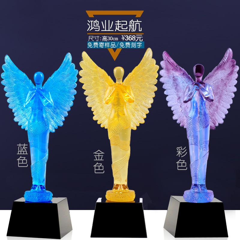 大理供应各种琉璃奖杯奖牌刻字定制,企业表彰大会奖杯创意定制
