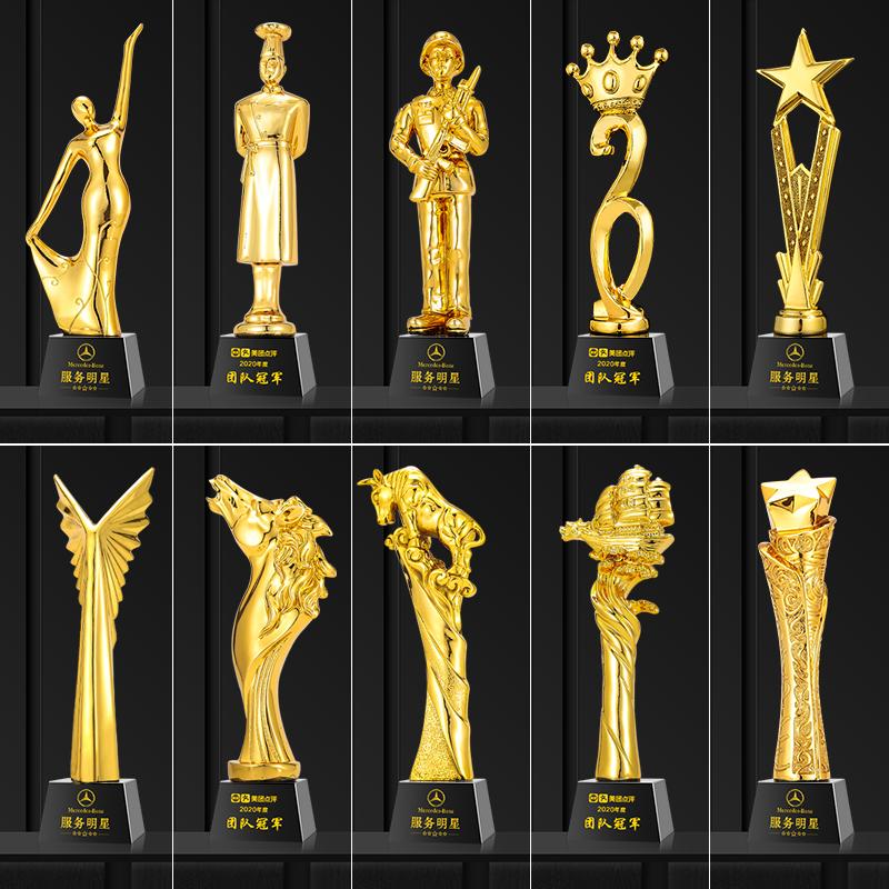 德宏定做金屬樹脂獎杯,精英女神小金人獎杯企業活動紀念品制作