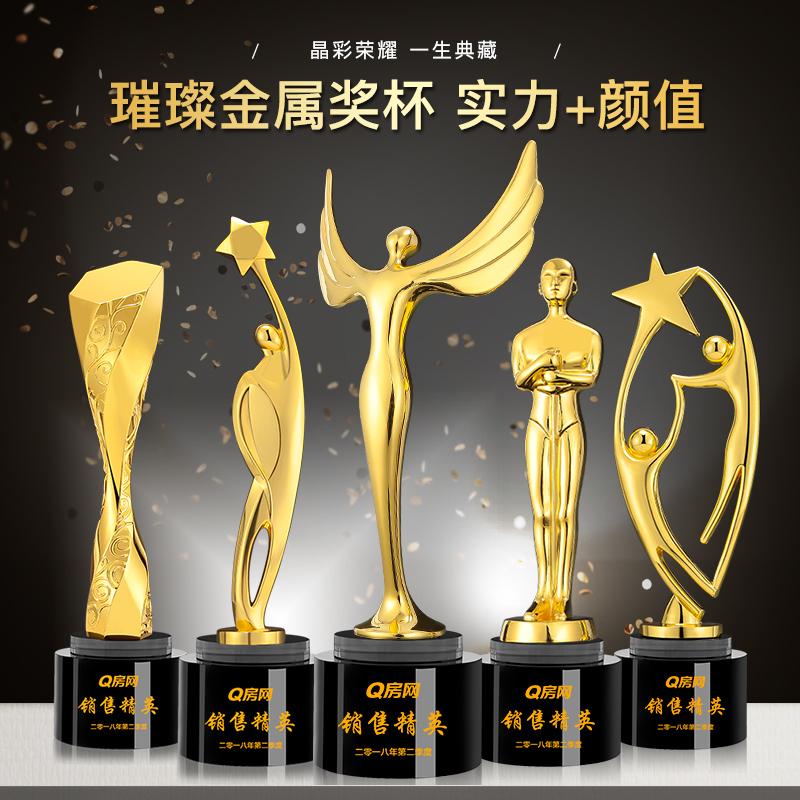 东莞供应各种金属奖杯奖牌开模订做厂家,企业活动表彰奖杯制作