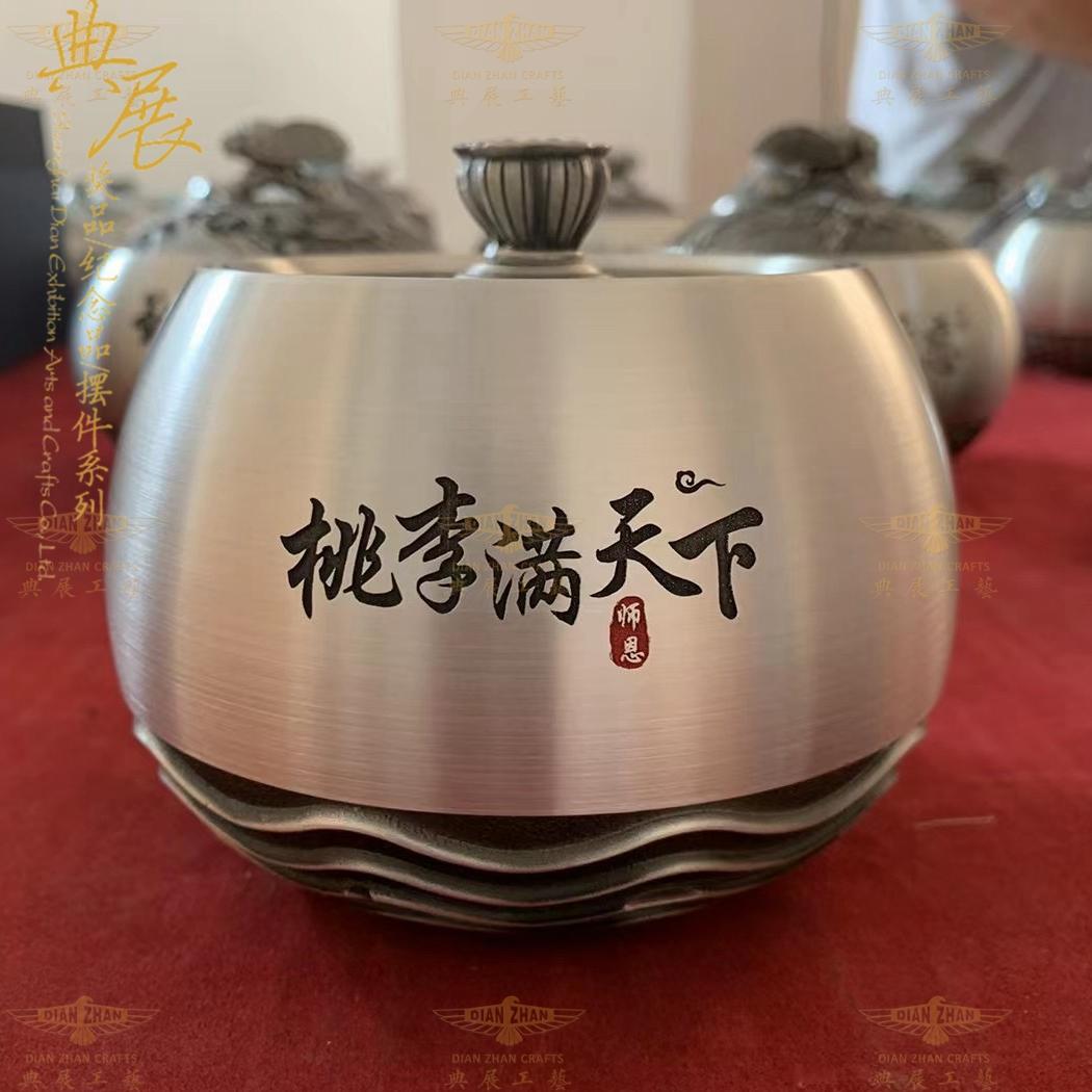 錫制茶葉罐款式,總商會周年禮品,上市答謝紀念品定做廠家