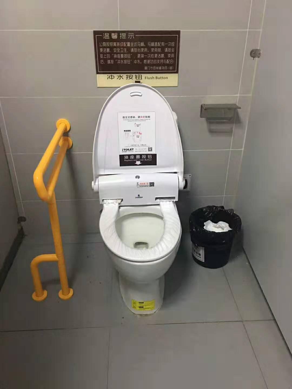常州衛浴扶手供應