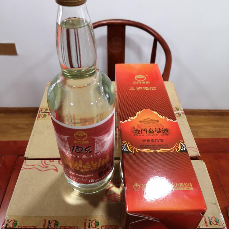 金門高粱酒92年春節配售專用 倒入杯中酒花