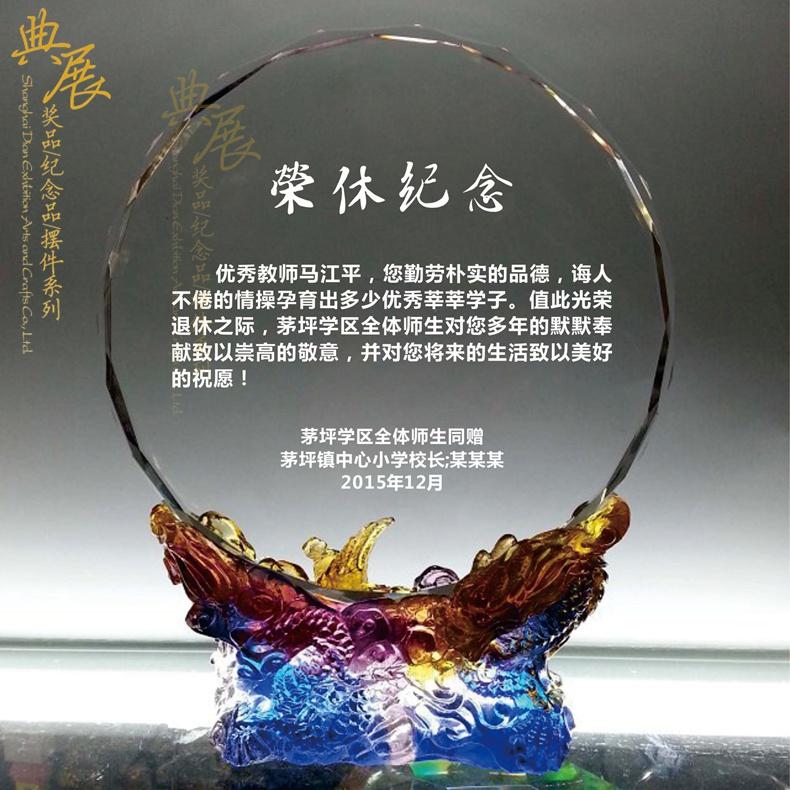 丹東定做入職10周年獎牌,交通管理員榮休儀式禮品訂做廠家