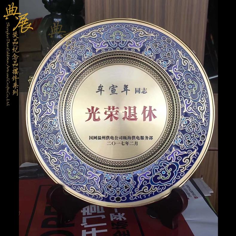 重慶煙草局榮休禮品,職工退休紀念品獎牌定做廠家