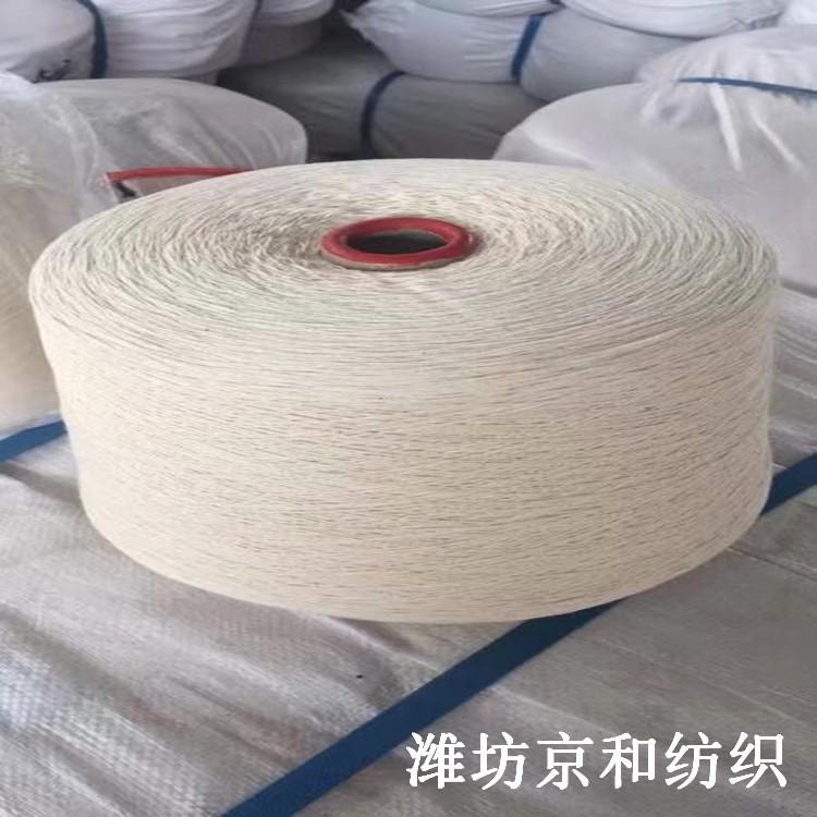5支纯棉纱线 全棉纱 粗支纯棉纱5支 针织机织 京和纺织