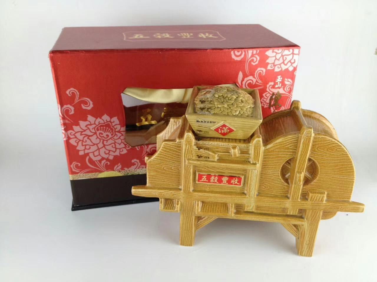 玉山陳年二鍋頭禮盒(五榖豐收)52度0.75公升
