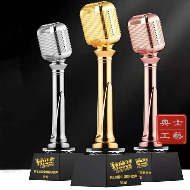 音樂會紀念品、唱歌比賽活動獎品制作、天津水晶獎杯獎牌定制廠家