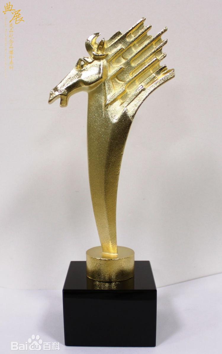 吉林工程獎獎杯,工程建設質量榮譽獎杯銷售,鋅合金電鍍獎杯