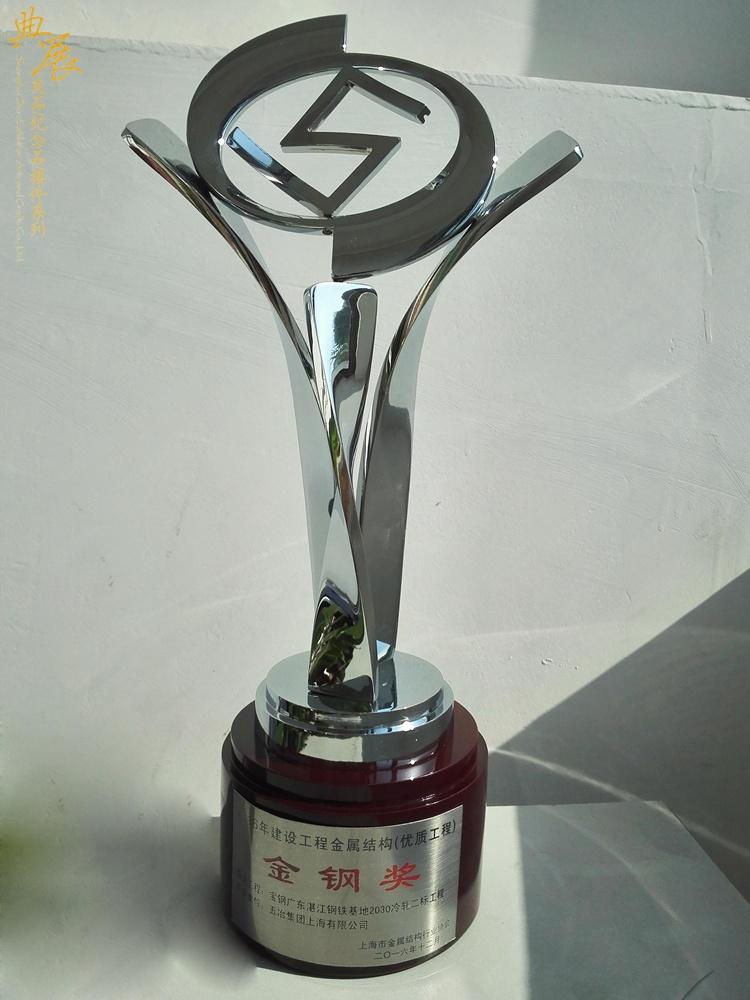 濟南建筑金剛獎獎杯,銷售工程行業榮譽獎杯,合金獎杯開模廠家
