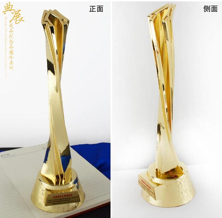 河北省優工程安濟杯,天津市海河杯圖片,工程獎杯定做廠家