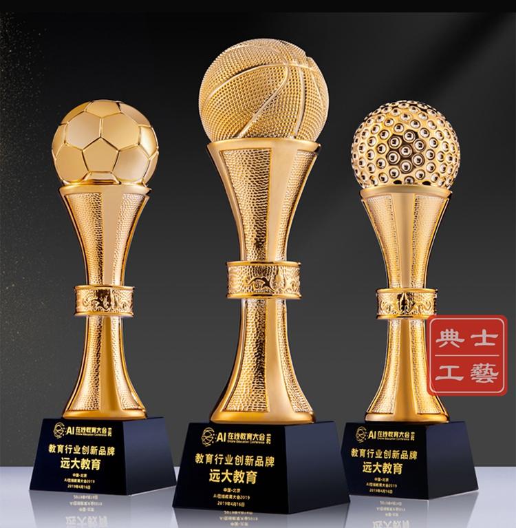 深圳定做體育比賽獎品、職工運動會獎杯、青少年籃球賽獎牌廠家