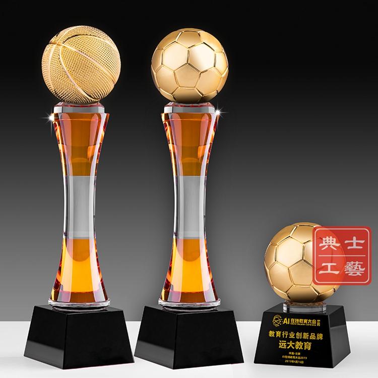 杭州足球隊禮品設計制作、足球比賽獎杯獎牌定做廠家