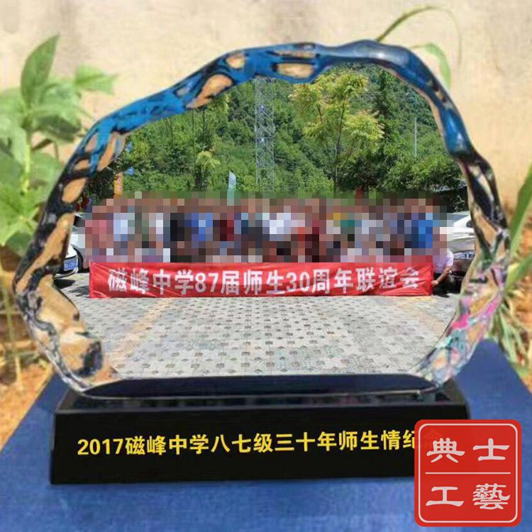 深圳定做師生聚會禮品、三十周年聯誼會活動紀念品廠家
