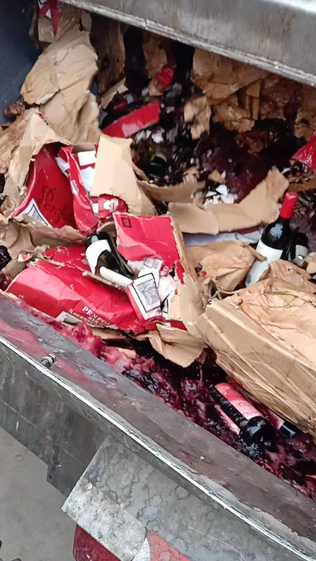 上海市休闲食品销毁,浦东过期化妆品销毁,服饰箱包销毁