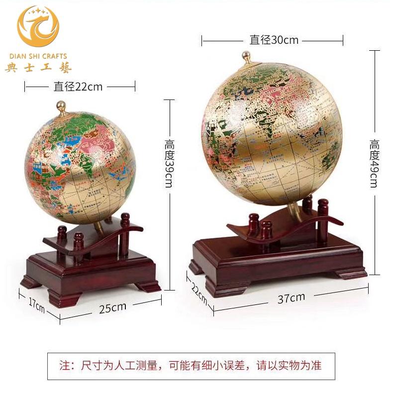 供應純銅地球儀商務擺件,地球儀禮品,公司開業賀禮送地球儀