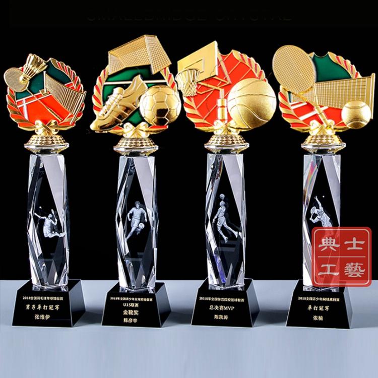 濰坊定做籃球社團活動紀念禮品、大學生籃球比賽水晶獎杯獎牌廠家