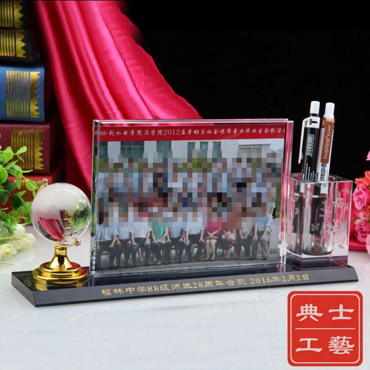 聊城定做畢業28年師生聚會紀念品、小學初中同學會留念禮品廠家