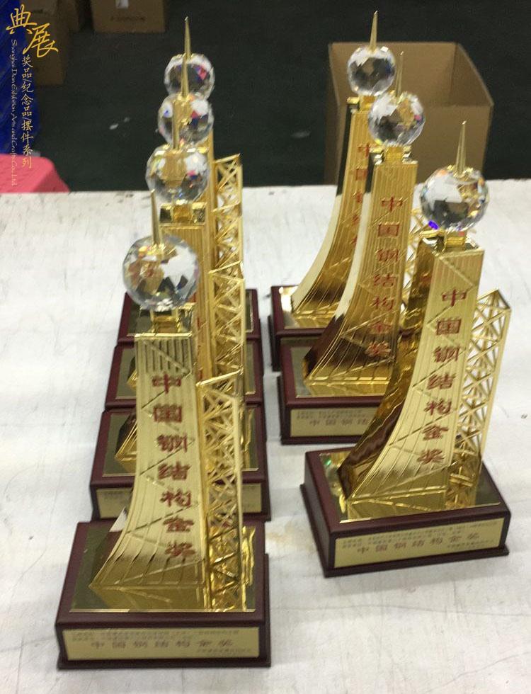 內蒙古自治區草原杯,建設工程質量榮譽獎獎杯圖片 魯班
